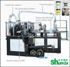 Paper Coffee Cup Making Machine automatical paper coffee cup machine with ultrasonic system