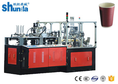 Stable Double Wall Disposable Paper Cup Sleeve Machine With Gear Working