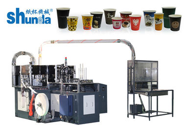 Safety Juice / Coffee / Ice Cream Paper Cup Production Machine 135-450GRAM